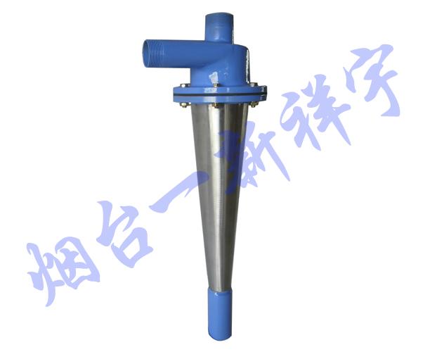 涡流分离器